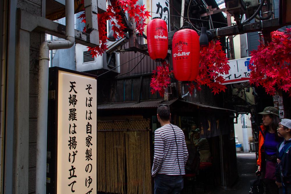 Omoide Yokocho visiter Tokyo Japon