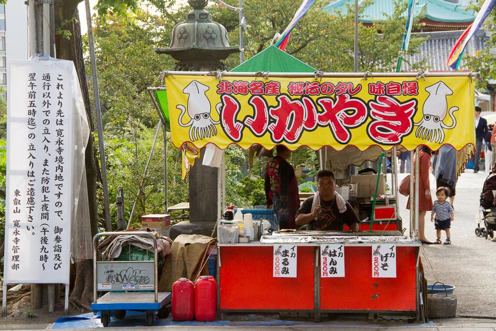vendeur rue tokyo