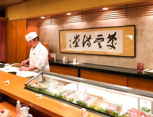 L'art des sushis au Japon